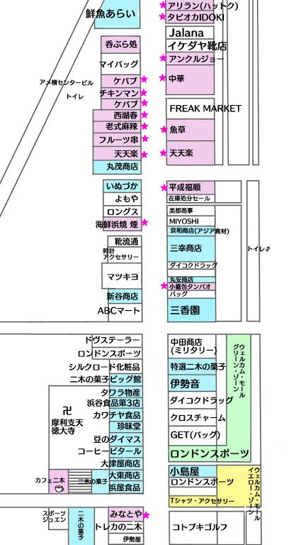 アメ横地図