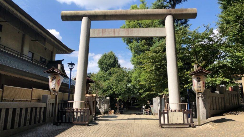 五篠天神社