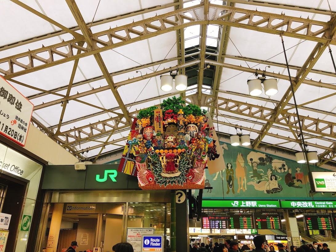 上野駅-鷲神社