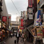 上野飲み屋街