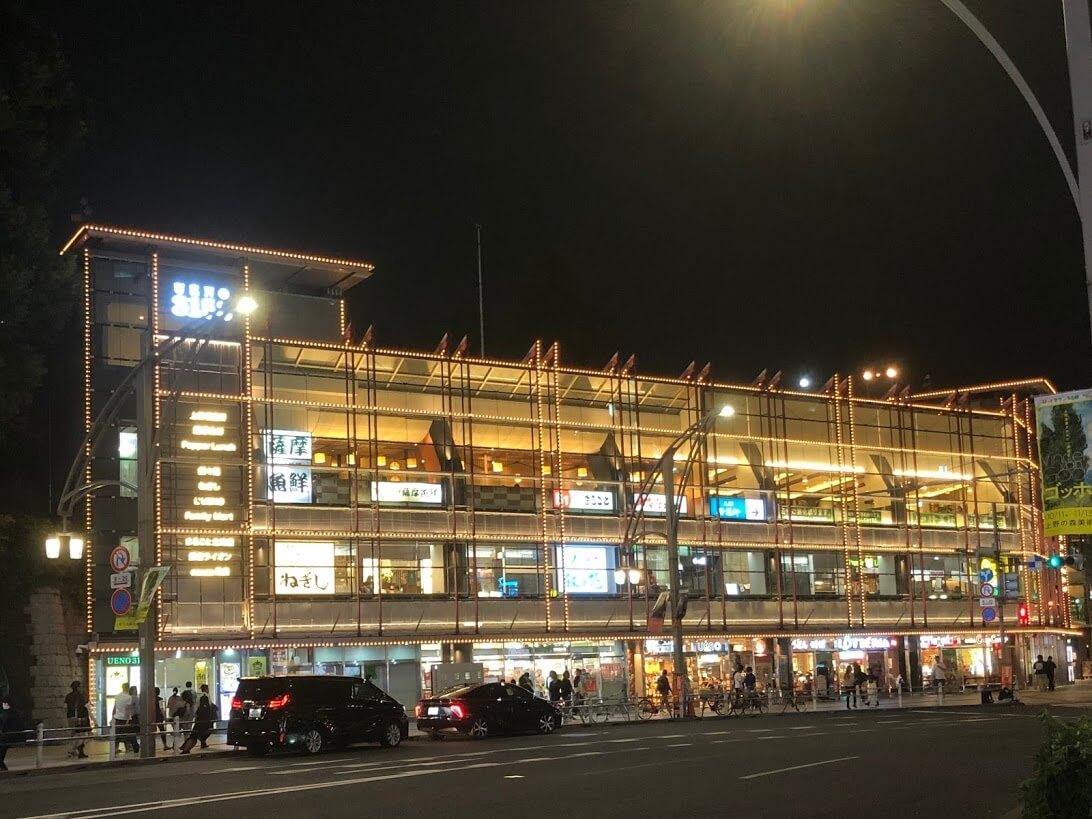 上野3153ビル