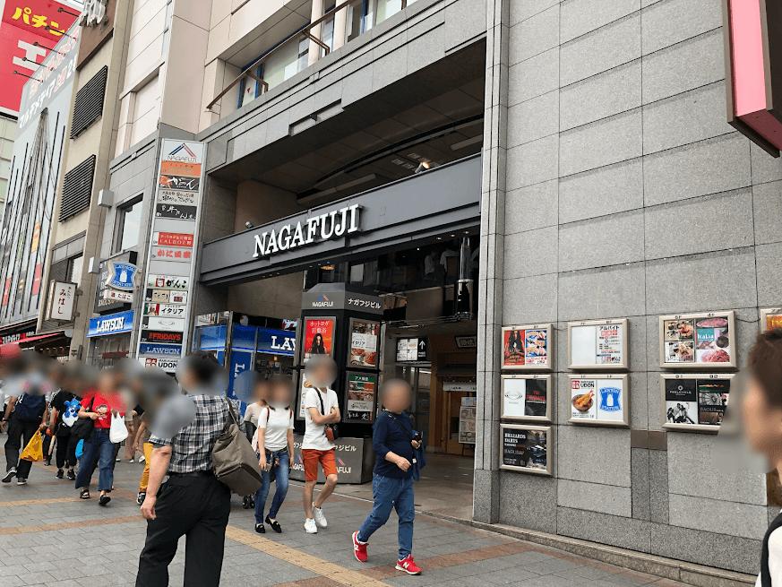 カルド上野