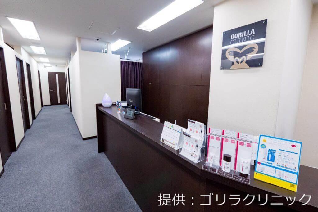 ゴリラクリニック上野