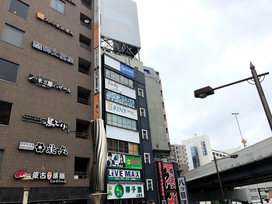 リンクス上野店