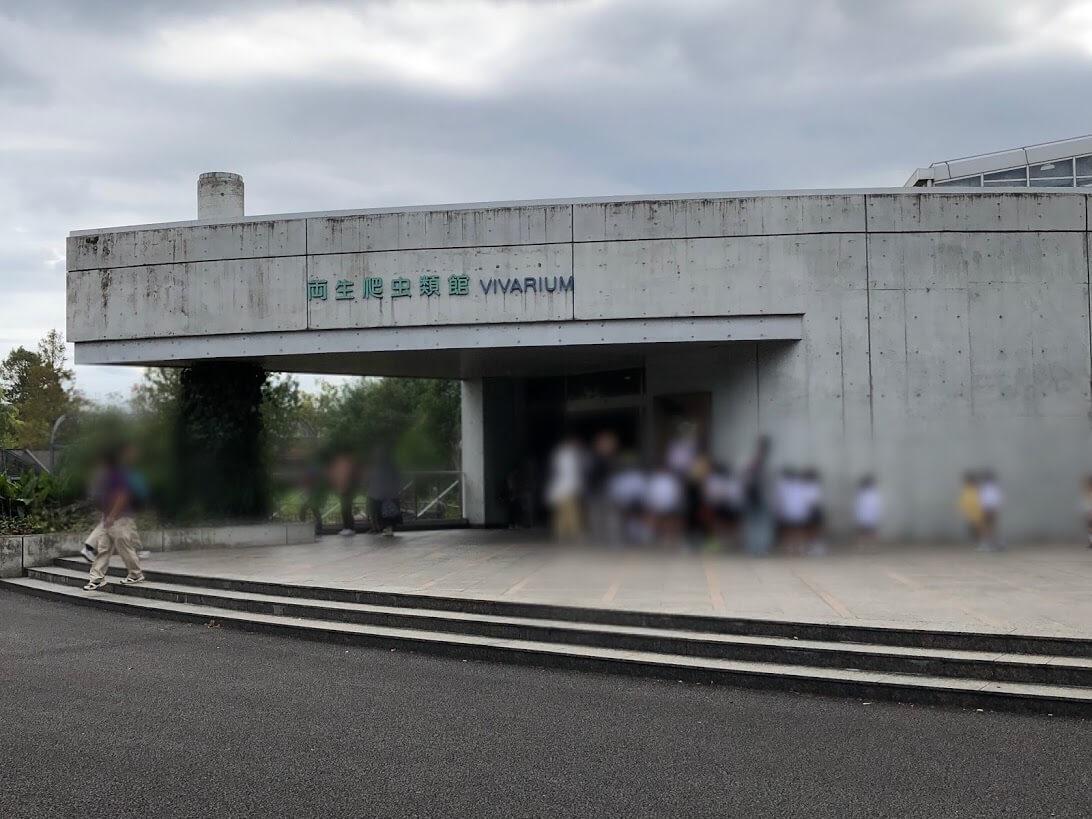 上野動物園-爬虫類館