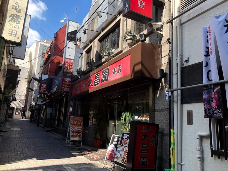 大昌園本店