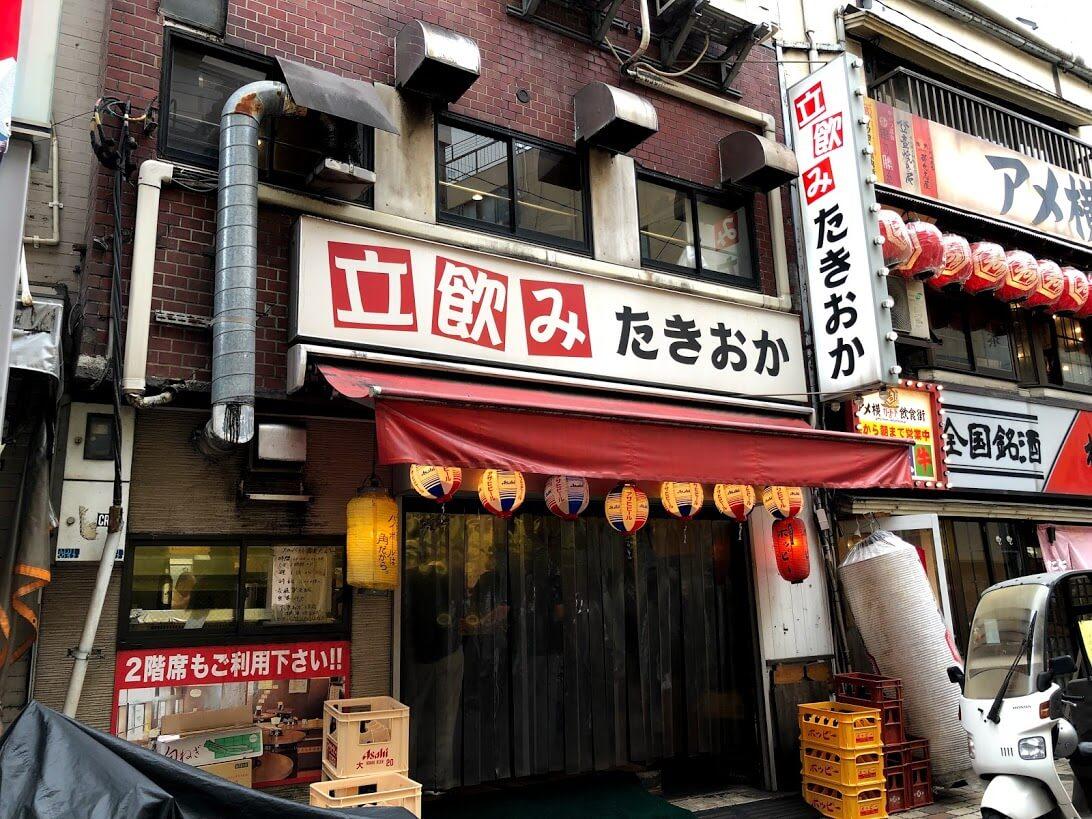 たきおか2号店