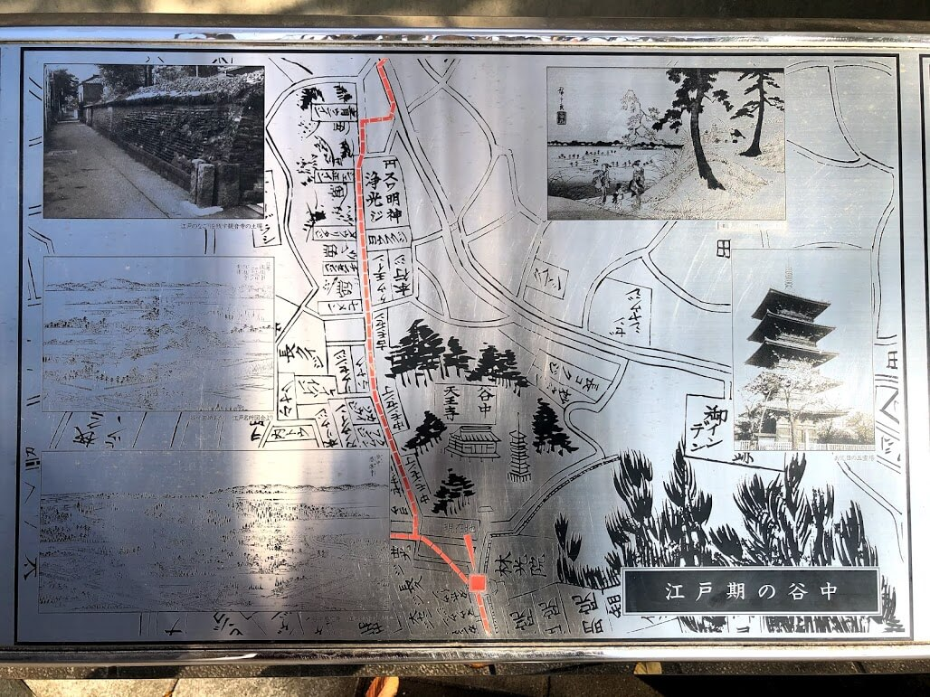 江戸時代-谷中
