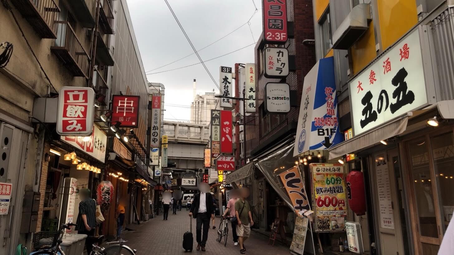 上野飲み屋通り