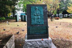王仁博士の碑