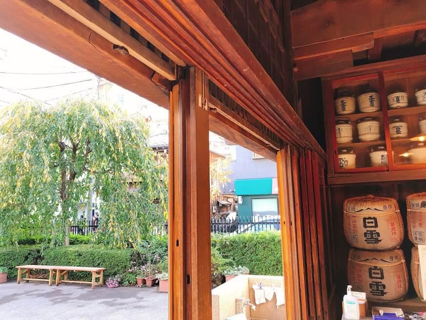 吉田屋酒店-揚戸