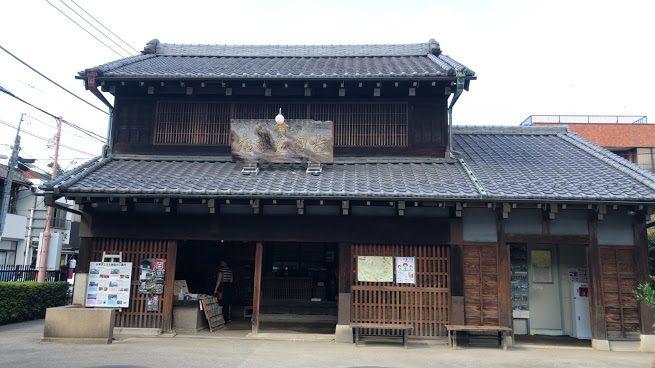 吉田屋酒店