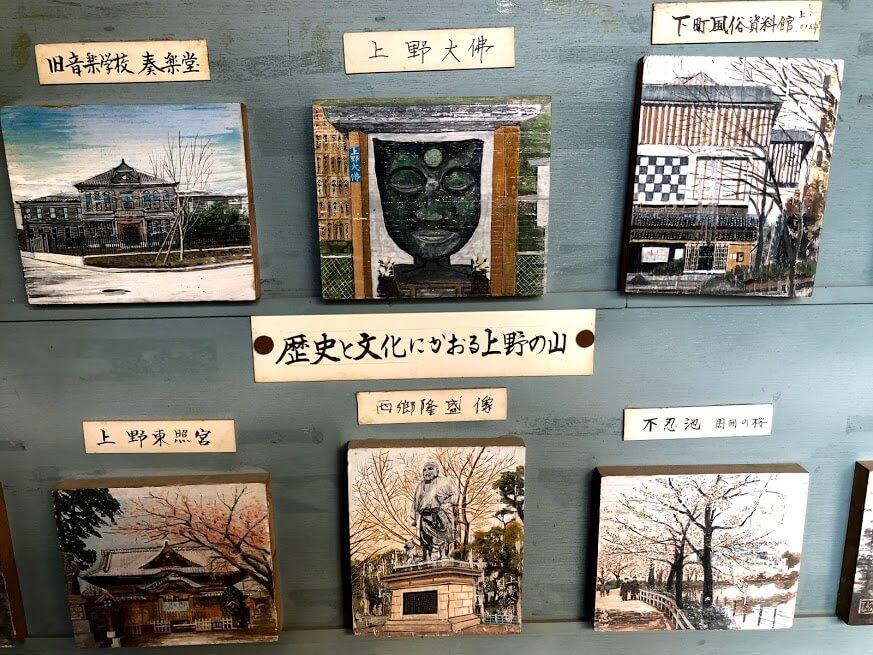 吉田屋酒店-かまぼこ板絵