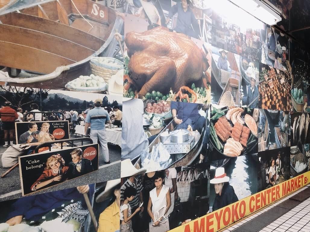 アメ横センタービル食品地下街
