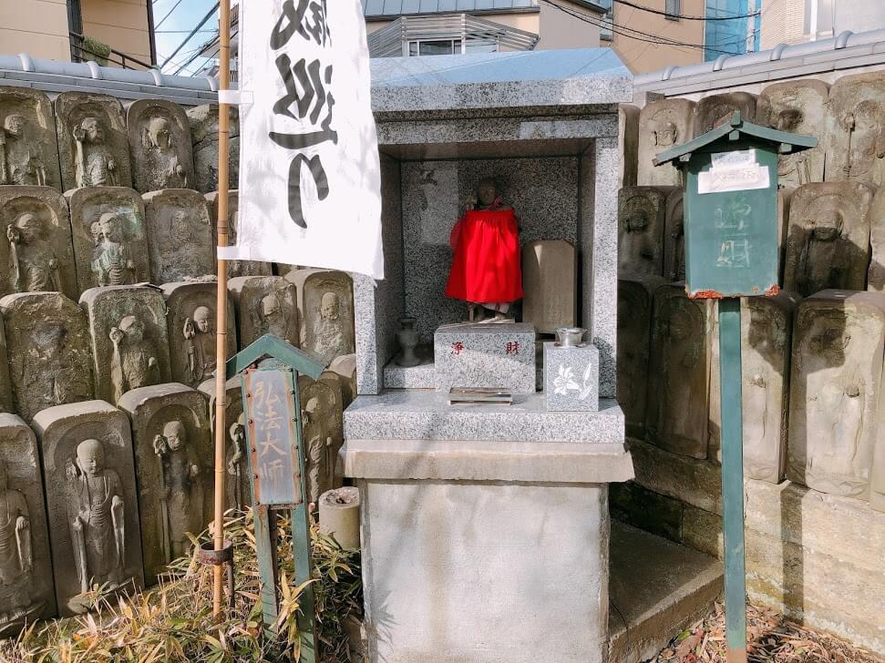 浄名院-弘法大師