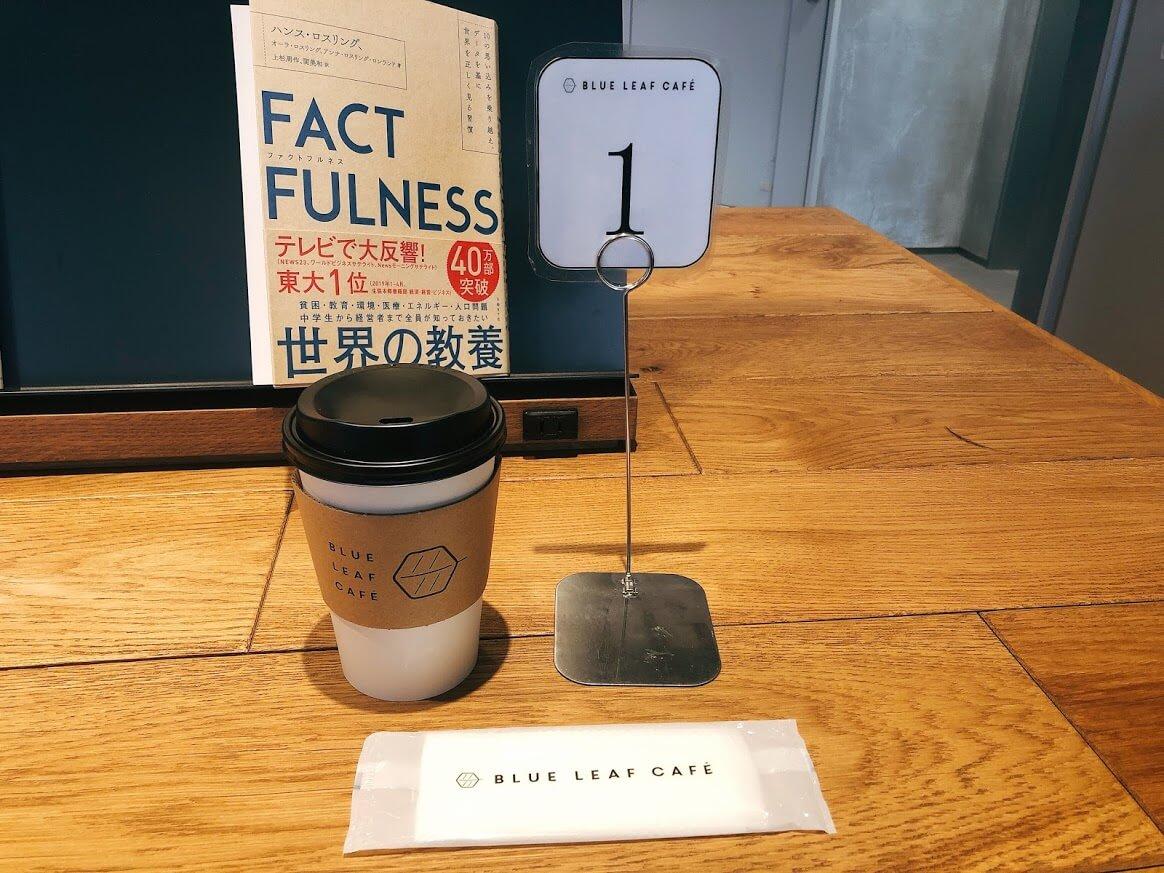 BLUE LEAF CAFE上野-コーヒー