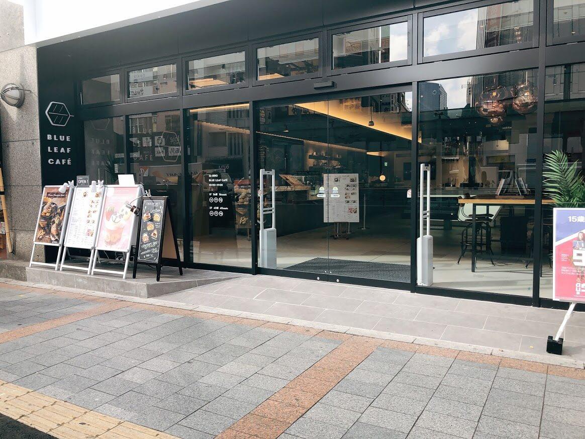 BLUE LEAF CAFE上野