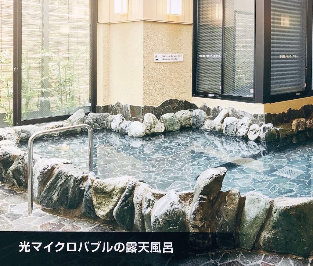 ひだまりの泉萩の湯