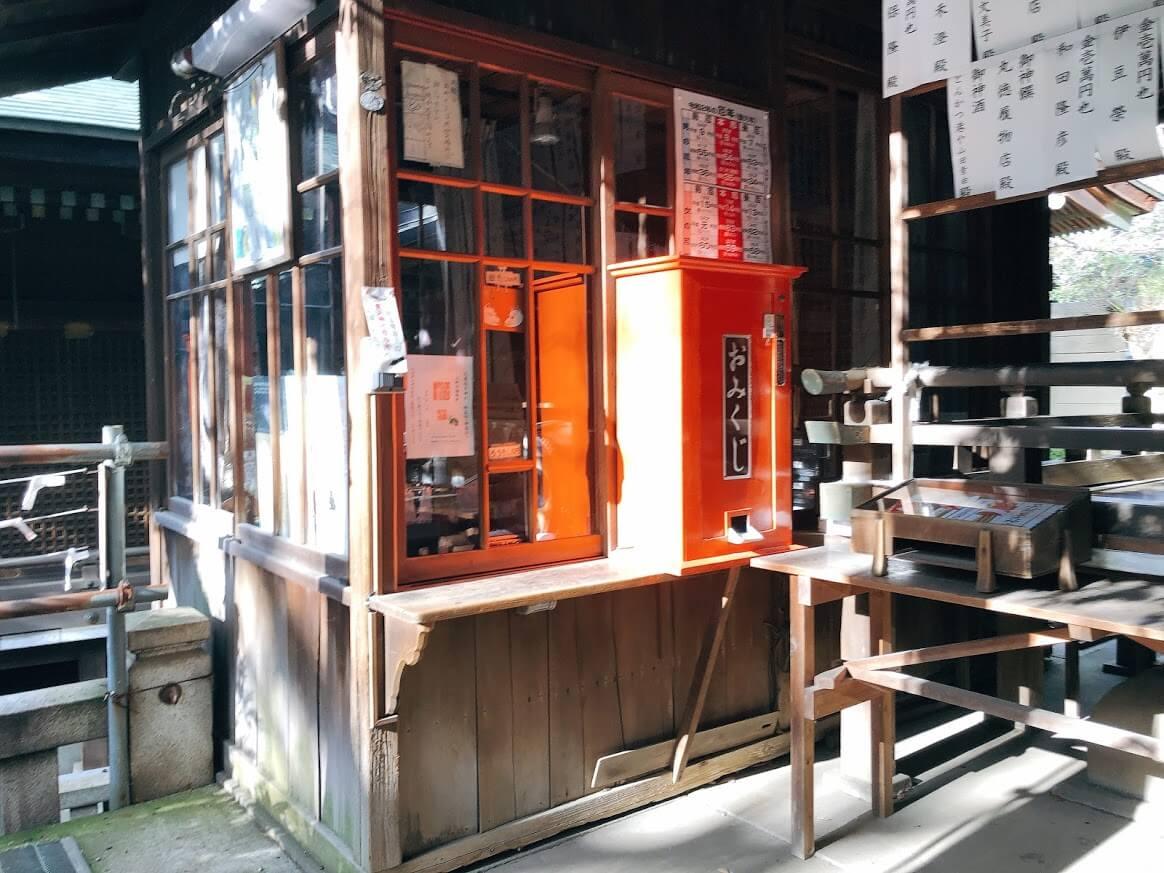 花園稲荷神社