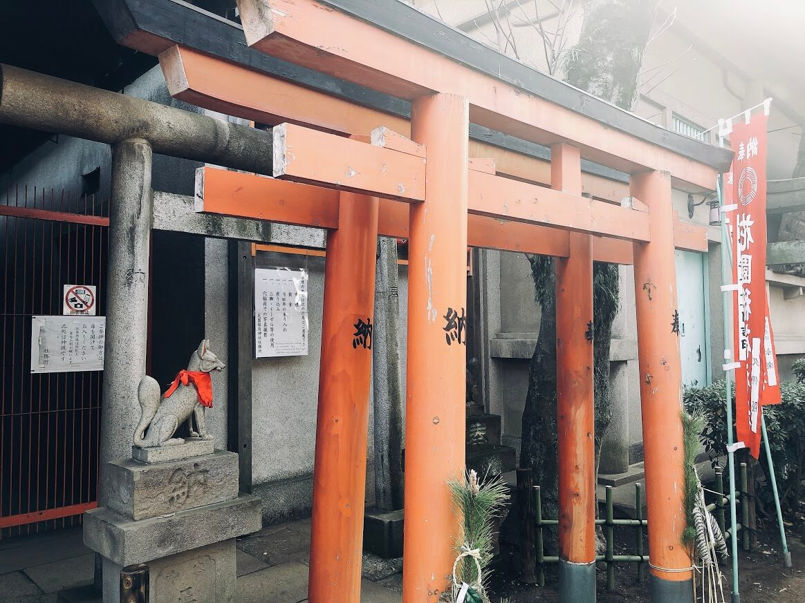 花園稲荷神社-穴稲荷