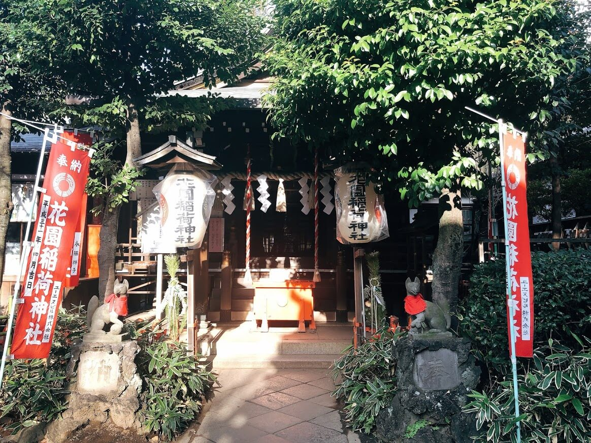 花園稲荷神社-本殿
