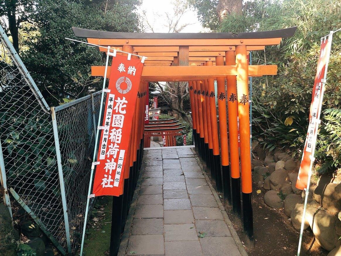 花園稲荷神社-鳥居