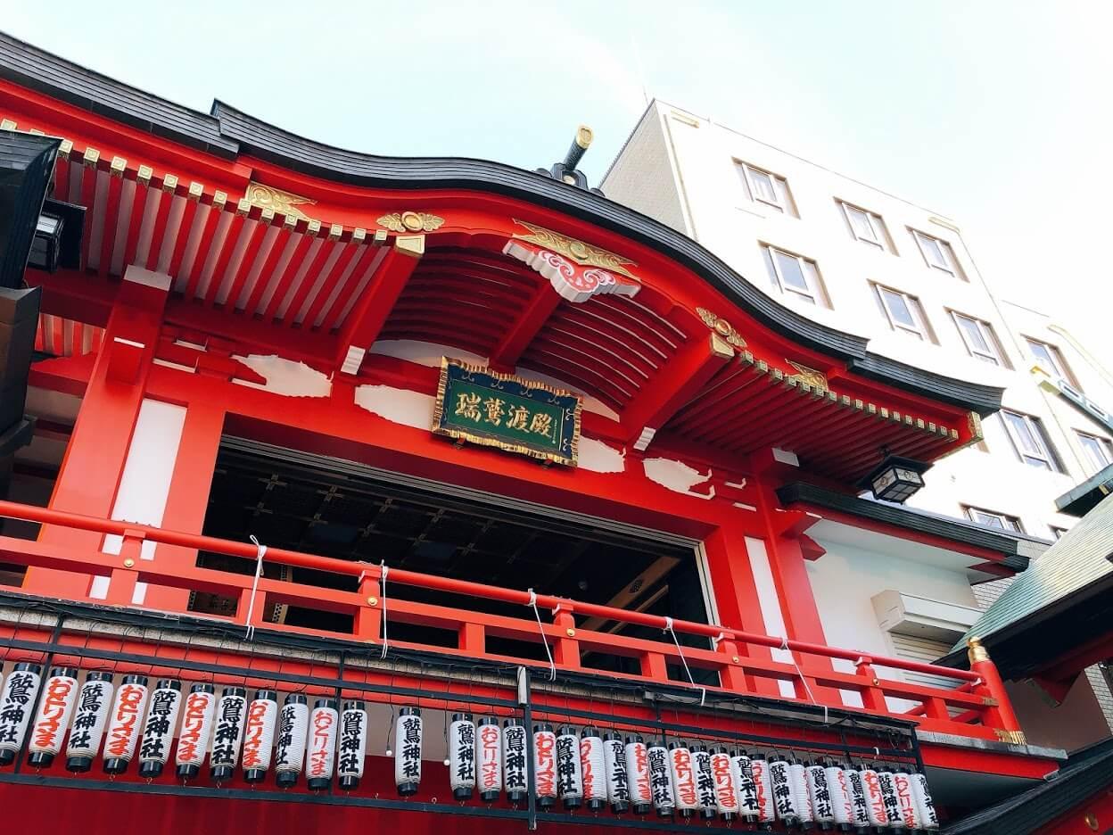 鷲神社-おとりさま