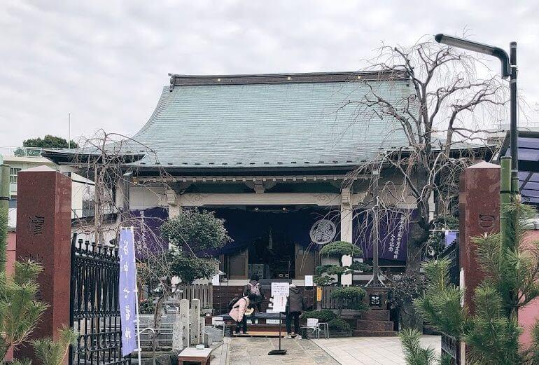 谷中七福神-修性院