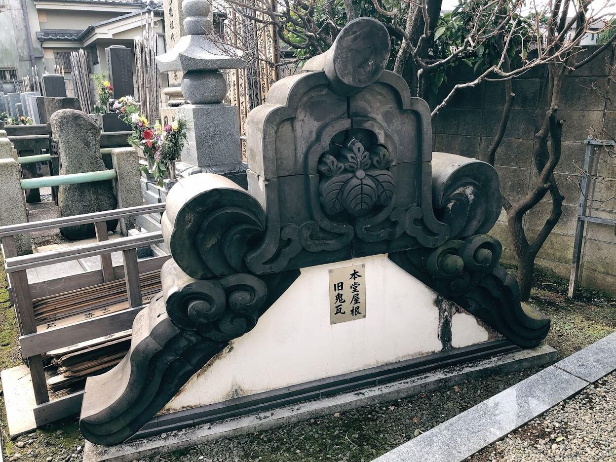 長安寺-鬼瓦