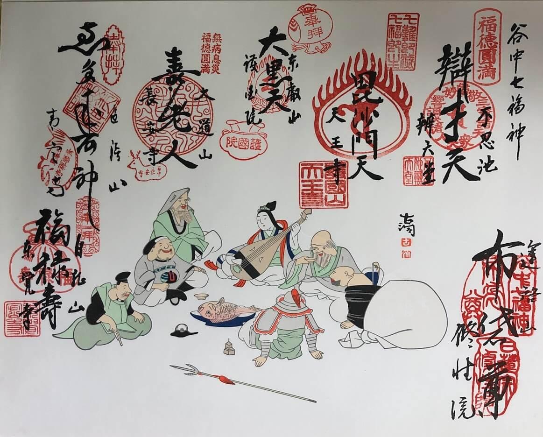 谷中七福神