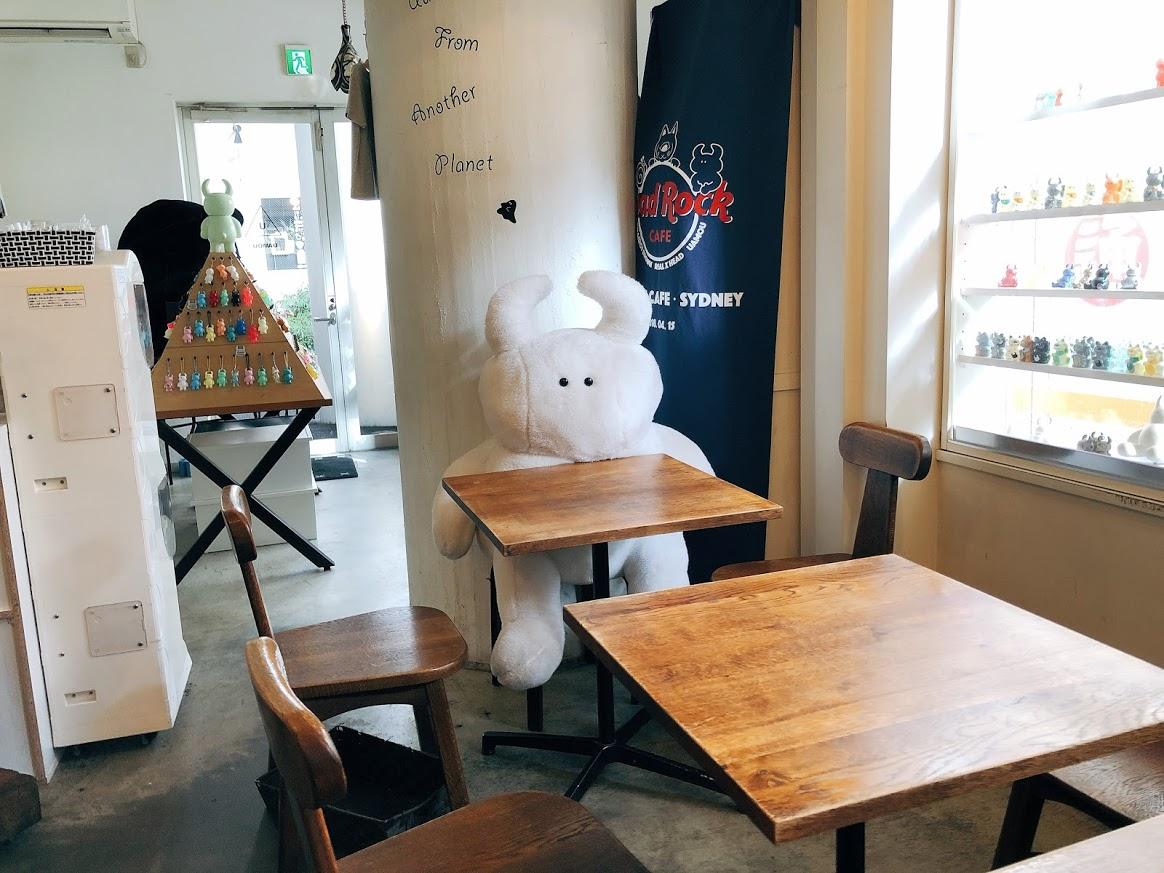 遊食家Boo-ウアモウ