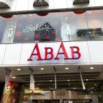 ABAB上野