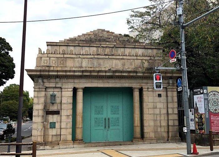 旧博物館動物園