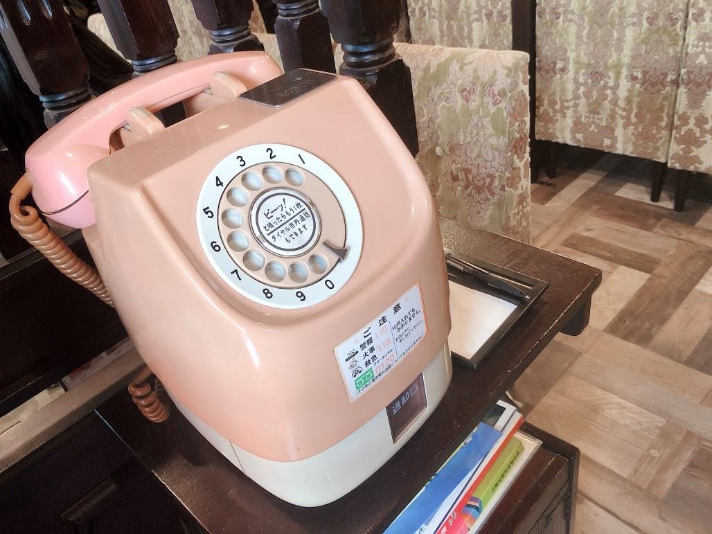 王城-ダイヤル式電話