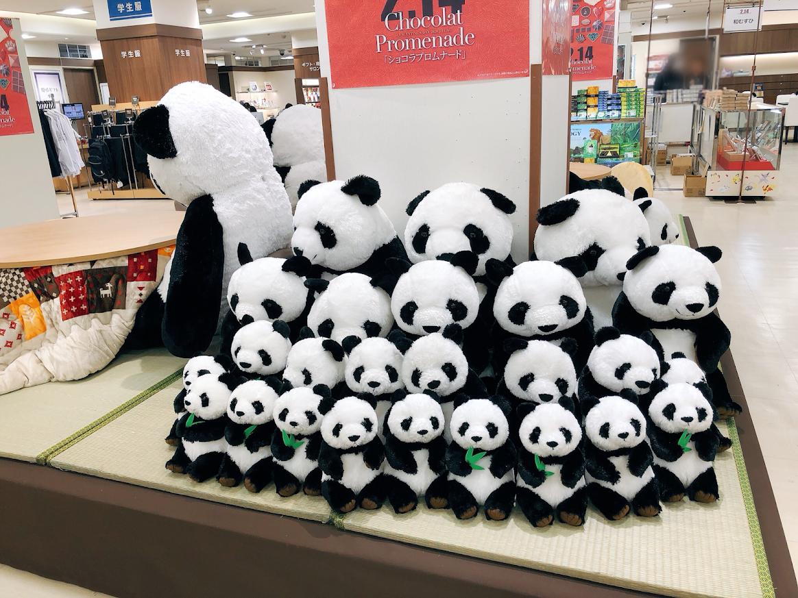 松坂屋上野店ショコラプロムナード-パンダ
