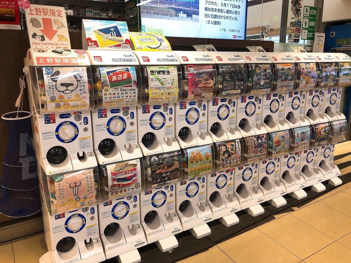 ガチャガチャ上野駅