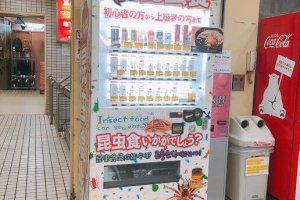 昆虫食自動販売機-アメ横