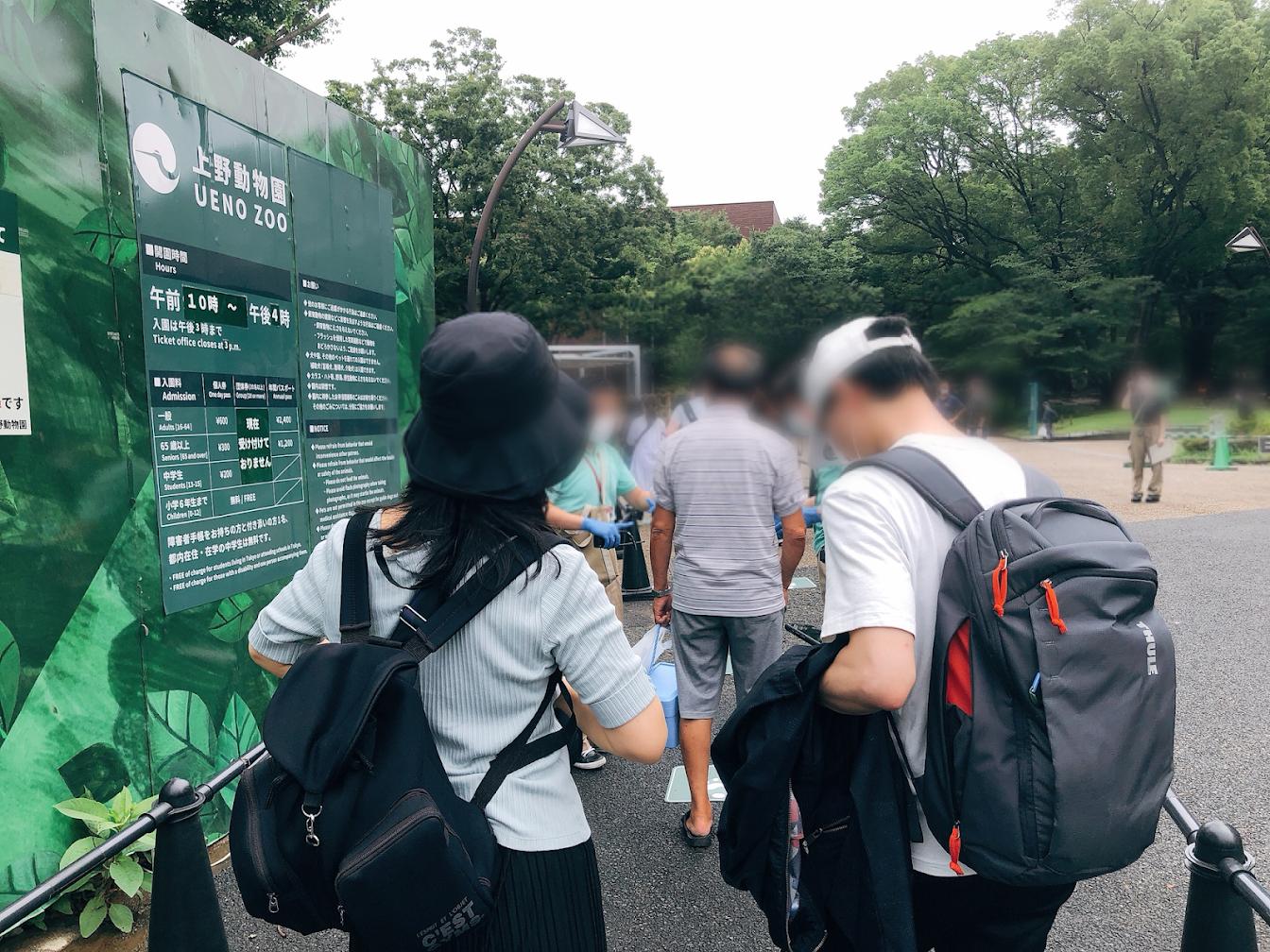 上野動物園再開