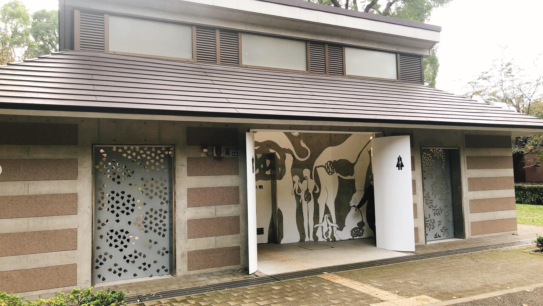 上野公園トイレ